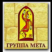 Акция! Товар месяца печь-камин Мета Рейнджер 609