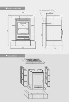 Кафельная печь-камин ABX Helvetia KP (кафельный цоколь, вставка комбо)