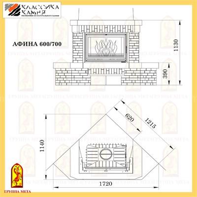 Каминная облицовка МЕТА Новая Антика Афина 600