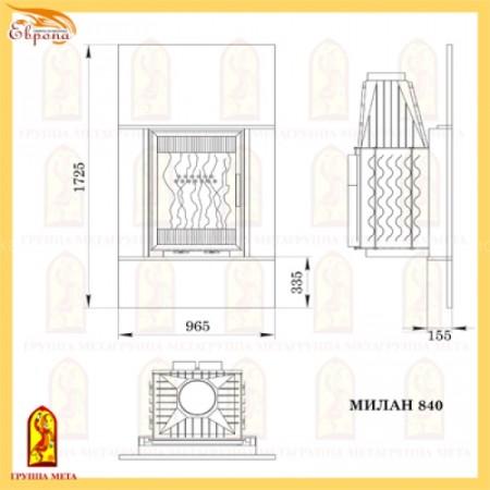 Каминная облицовка МЕТА ЕВРОПА Милан 840