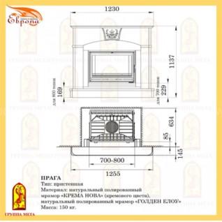 Портал МЕТА ЕВРОПА Прага 700-800