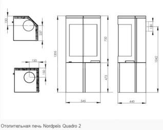 Отопительная печь Nordpeis Quadro 2