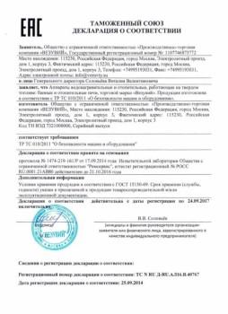 Дровяная печь для бани Везувий Русичъ 28 ВК (210)