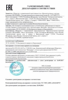 Дровяная печь для бани Везувий Русичъ 22 Панорама