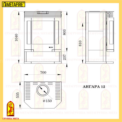 Печь-камин МЕТА MetaFire Ангара 12