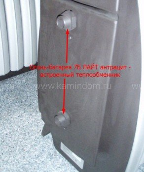 Термофор Огонь-батарея 7 Лайт Антрацит