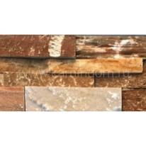 Кварцит золотисто-бурый (натуральный камень) 0,36 м2