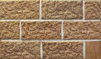 Плитка облицовочная керамическая Старый замок Макси Классик прямая (263х123) 0,8м2/уп.