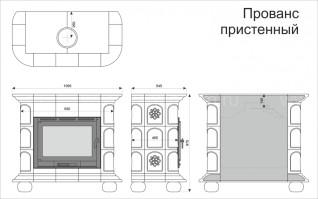 Изразцовая печь КимрПечь Прованс пристенный Луг