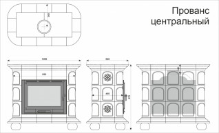 Изразцовая печь КимрПечь Прованс центральный Звери