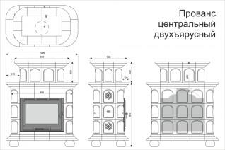 Изразцовая печь КимрПечь Прованс центральный 2 яруса Маки
