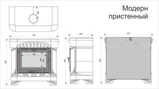 Изразцовая печь КимрПечь Модерн пристенный Вишня