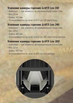 Печь для бани Grill-D Leo 130 short grey