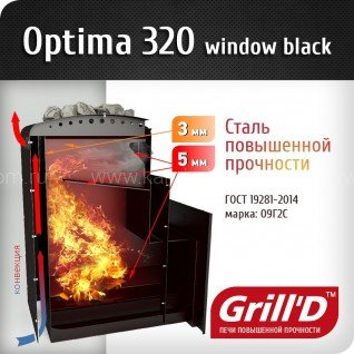 Печь для бани Grill-D Optima 320 window