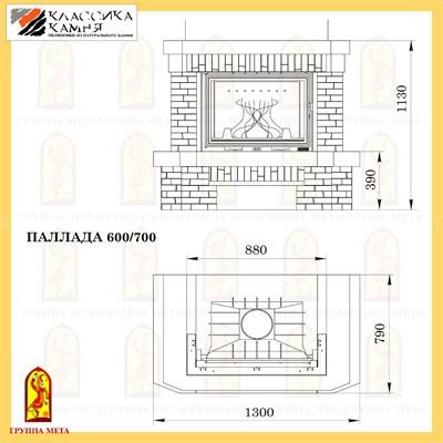 Каминная облицовка МЕТА Новая Антика Паллада 600-700