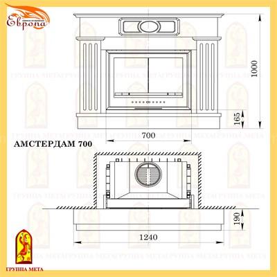Портал МЕТА Амстердам 700