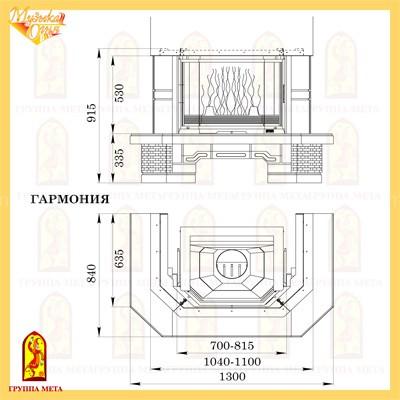 Каминная облицовка МЕТА Музыка Огня Гармония 850