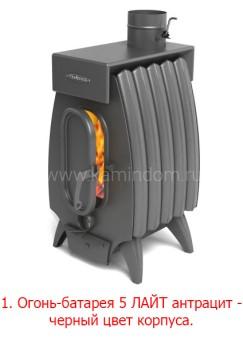Отопительная печь Термофор Огонь-батарея 5 Лайт Антрацит