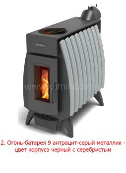 Термофор Огонь-батарея 9 Антрацит