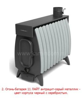 Отопительная печь Термофор Огонь-батарея 11 Лайт Антрацит