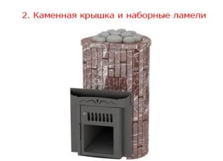 Дровяная печь для бани Ферингер Ламель