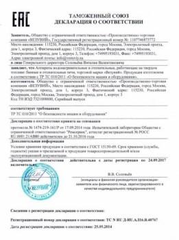 Дровяная печь для бани Везувий Лава 28 (ДТ-4С) б/в