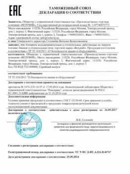 Дровяная печь для бани Везувий Оптимум Стандарт 14 (ДТ-3С)