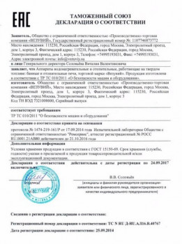 Дровяная печь для бани Везувий Русичъ Антрацит 22 (270) б/в