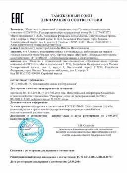 Дровяная печь для бани Везувий Скиф Люкс 16 (270) б/в