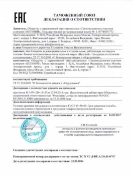 Дровяная печь для бани Везувий Скиф Люкс 22 (ДТ-4С) б/в
