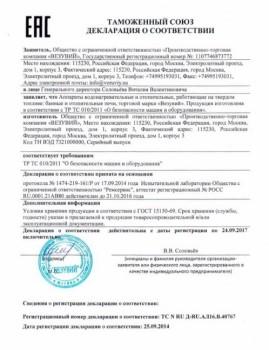 Дровяная печь для бани Везувий Сенсация 16 Антрацит (271) б/в