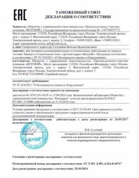 Дровяная печь для бани Везувий Сенсация 16 Антрацит (ДТ-4С) б/в