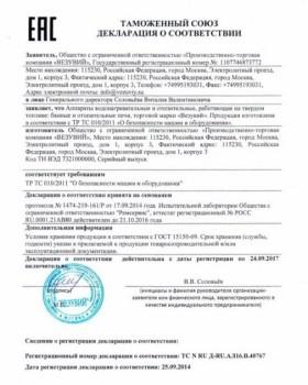 Дровяная печь для бани Везувий Сенсация 16 Терракота (ДТ-4С) б/в