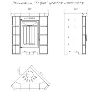 Печь-камин ЭкоКамин София изразцовая Арка Бежевая