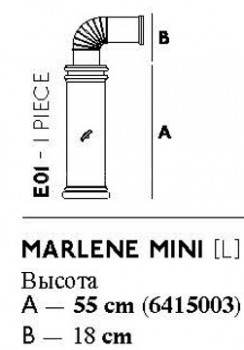E01 керамическая колонна 55 см - 1 часть