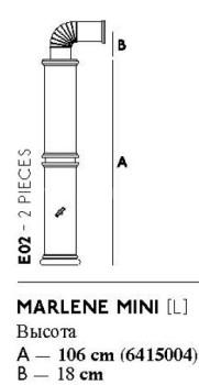 E02 керамическая колонна 106 см - 2 части
