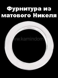 Матовый (шлифованный) никель для печей Marlene, Mаrlene Mini, Mаrlene L/A, Mаrlene Maxi, Sissy L/A