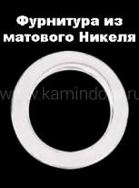 Матовый (шлифованный) никель для печей Marlene Forno, Mаrlene Maxi Forno