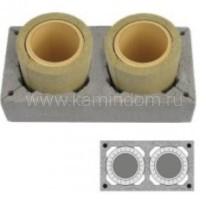 Двухходовой комплект керамического дымохода Schiedel UNI (⌀140 и 140 мм / 4 м) без вентиляционного канала