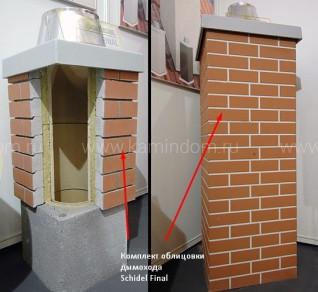 Одноходовой комплект керамического дымохода Schiedel UNI (⌀140 мм / 15 м) без вентиляционного канала