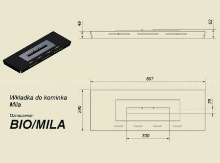 Контейнер для биотоплива Kratki Mila