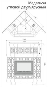 Изразцовая печь КимрПечь Медальон двух-ярусная угловая Модерн