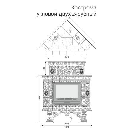 Каминная облицовка КимрПечь Кострома двухъярусная угловая