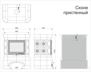 Изразцовая печь КимрПечь Сконе пристенная Дельфт