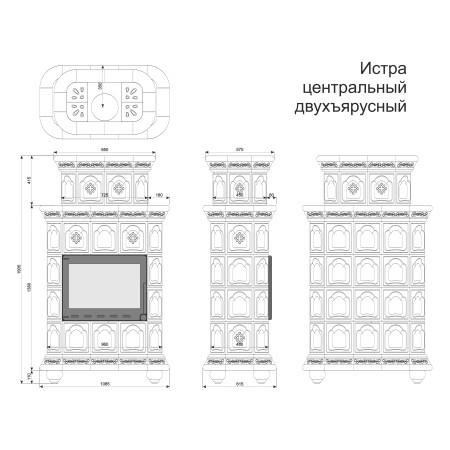 Каминная облицовка КимрПечь Истра двухъярусная центральная