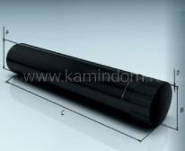 Труба Lokki эмалированная 0,5 м, d=120 мм