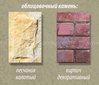 Каминная облицовка Stimlex Alkor (пристенная)