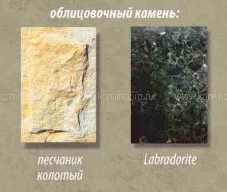 Каминная облицовка Stimlex Damask Labrada (пристенная)