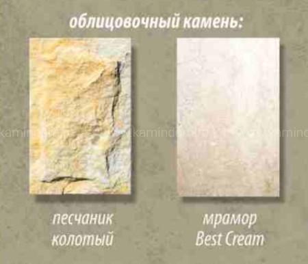 Каминная облицовка Stimlex Rain Cream (пристенная)