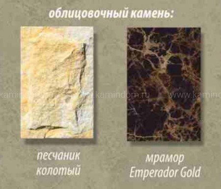 Каминная облицовка Stimlex Rain Emperador (угловая)